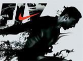 Nike Forward Fly