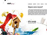 Valdi Group