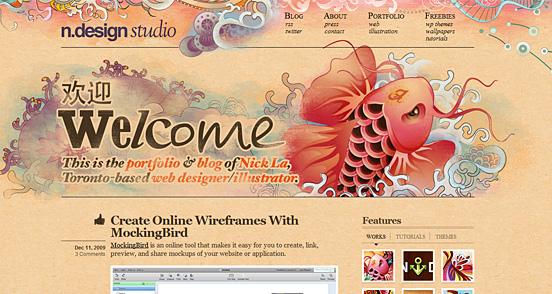 NDesign Studio