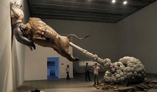 Bull Fart