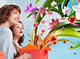 Flowerage