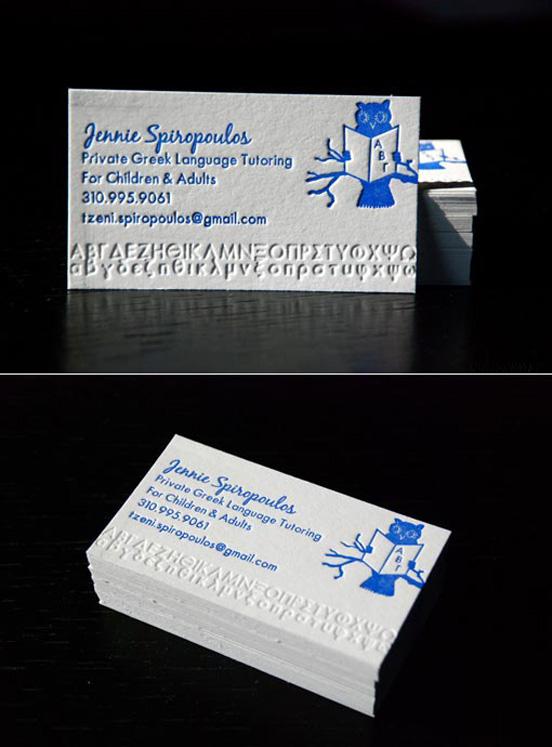 Greek Business Card