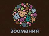 Zoomaniya