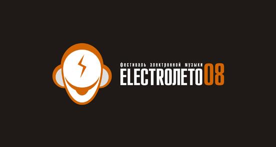 Electroneto