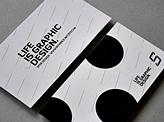 SFER design Business Card