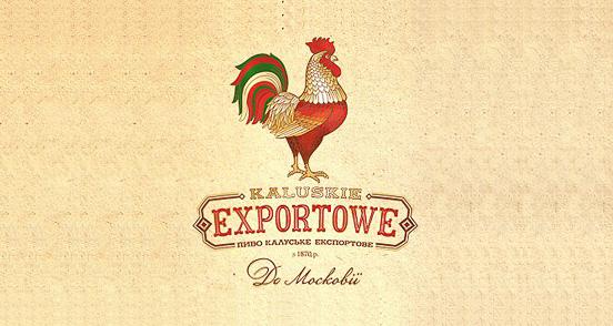 Exportowe