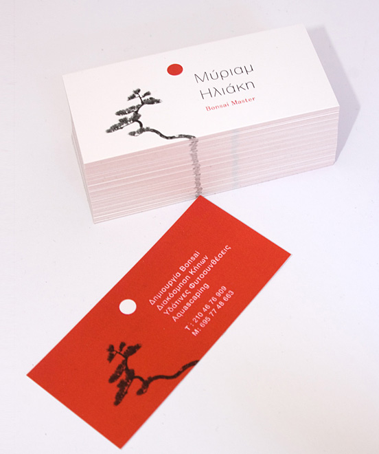 Bonsai Business Card