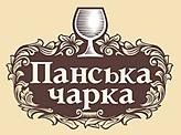 Panska Charka