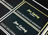 Joe Ewing Business Card