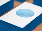 Juan Madrigal Letterpress Business Card