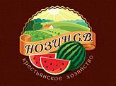 Nozin's Watermelon