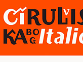 Cirulis Typeface
