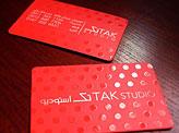 Tak Studio Business Card
