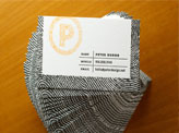 Peter Duong Business Cards