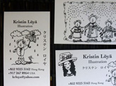 Kristin Loya Business Card