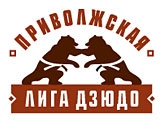 Privolzhskaya Judo League