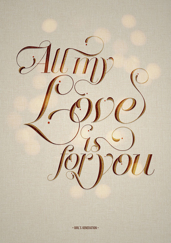 All My Love is for You