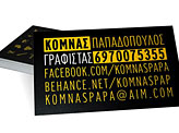 Komnas Papadopoulos Business Card