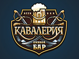 Cavalry Beer Bar