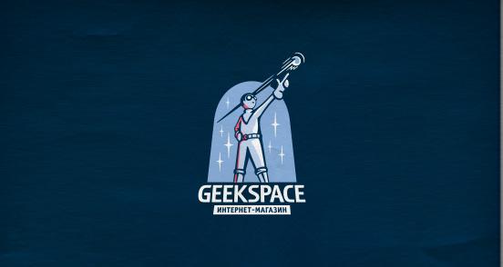 Geekspace