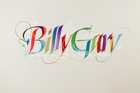 Billy Gary