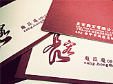 Cabg Hong Business Cards