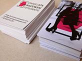 Daniel Staniszewski Business Card