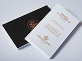 Rehancaden Business Card