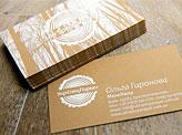 UkrSpecParket Business Cards