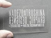 Transparent Plastic Laser Cut Business Card