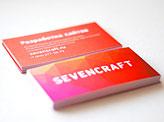 Sevencraft Bussines Cards