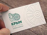 Crimea fortune Business Cards