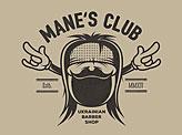 Mane's Club