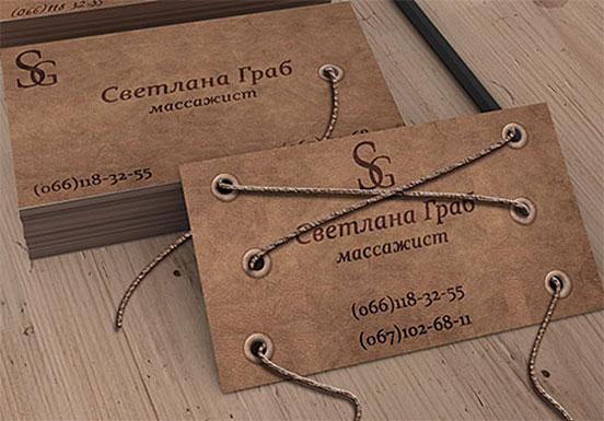 Svetlana Grab Business Card