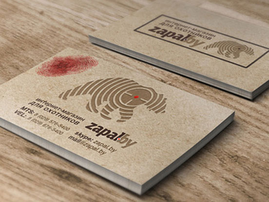 Hunting Store Business Cards