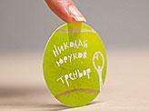 Die Cut Round Tennis Ball Business Card