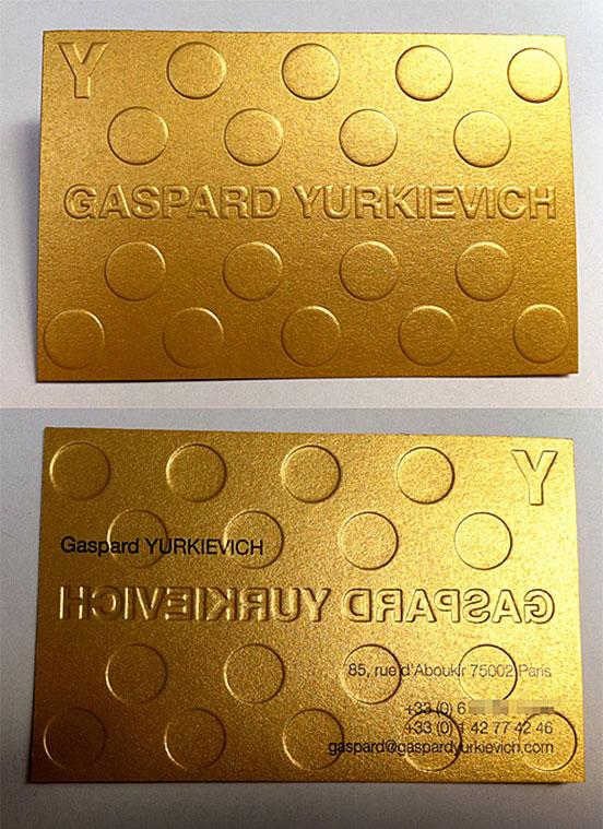 Gold textured Business Card