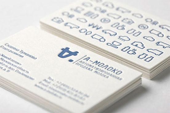 A Moloko Business Cards