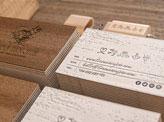 Printed Wood Business Card