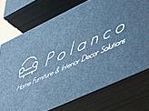 Polanco Business Card