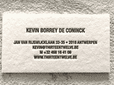 Textured White Business Card