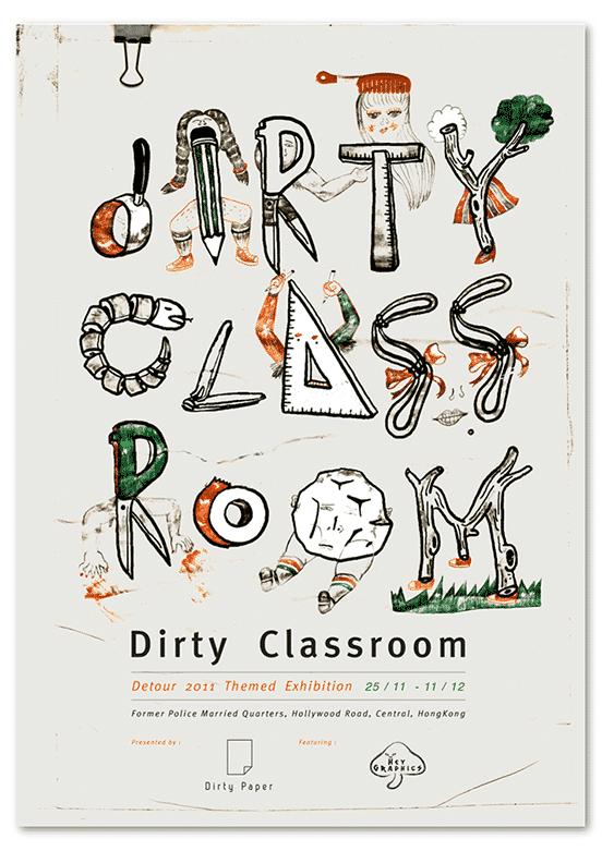 Dirty Classroom