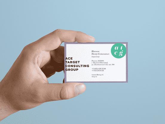 ATCG Business Card
