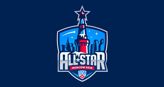 KHL All-Star 2016