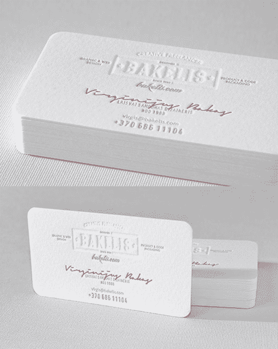 Winning White Business Card