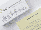 Excitive Business Card