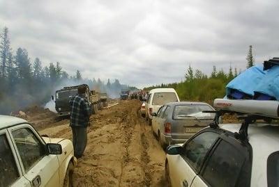 Macintosh HD:Users:brittanyloeffler:Downloads:Upwork:Dangerous Roads:2-Russian+Siberian+Road+to+Yakutsk.jpg